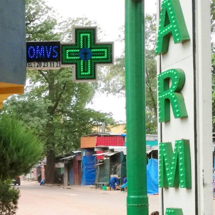 Pharmacie OMVS